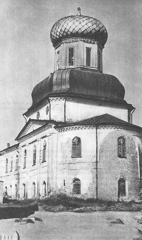 Преображенская церковь в с. Ижма. 1803-1828. Фото Ю.Д. Рыбакова