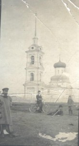 ИРИКМ КП-924.с Ижма